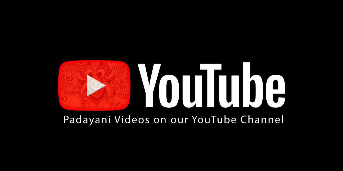 padayani videos